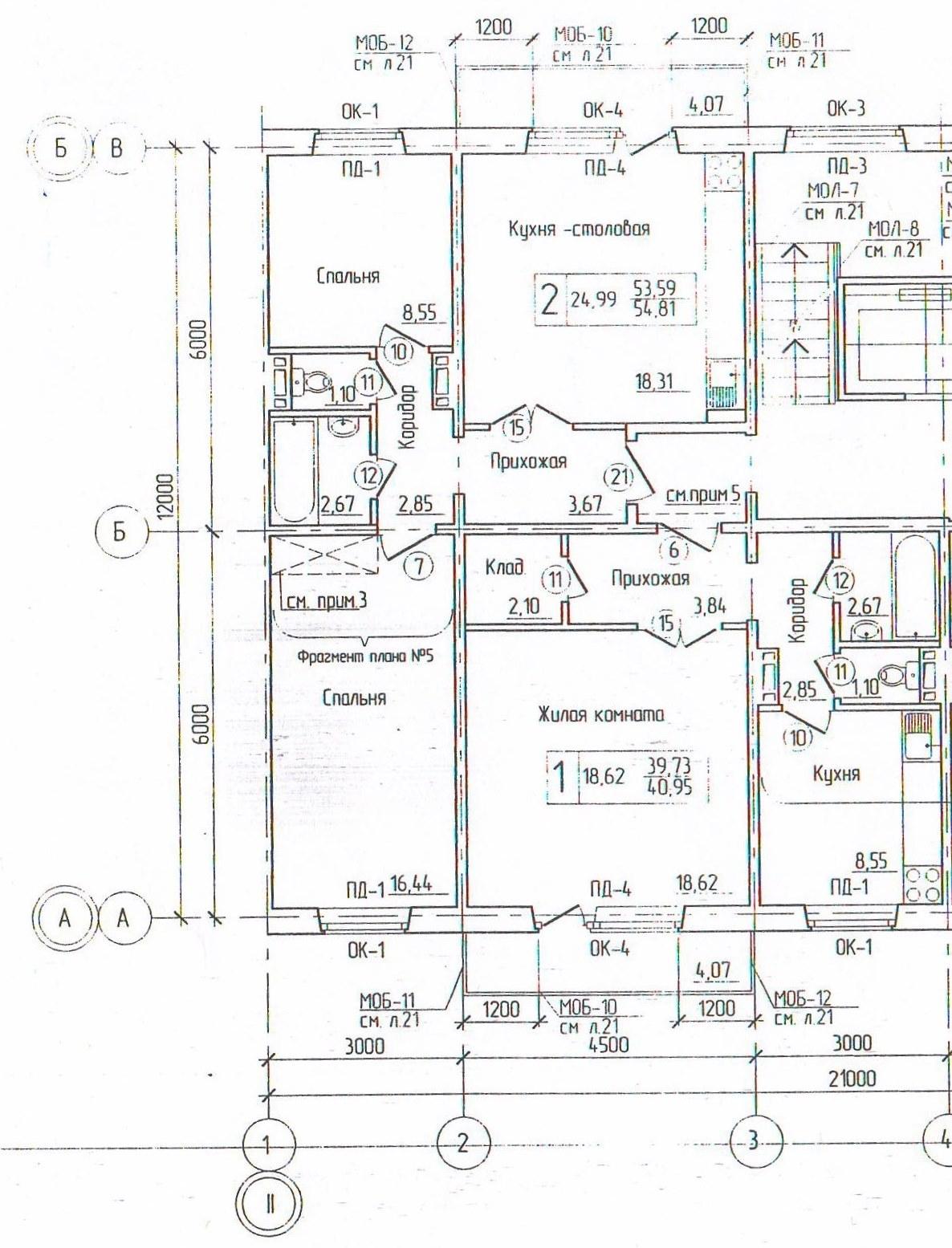 Примеры отделки квартир в домах построенных ООО